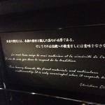 エスプリ Dior展@銀座に間に合った!