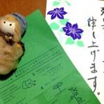 綿柎開~わたのはなしべひら〜 2014年二十四節気七十二候