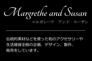 Margrethe and Susan ブランド・プロデュース、企画、プロモーション